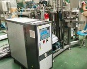Pharmaceutical reactor temperature control unit case