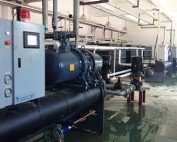 Water Cooled Screw Central Chiller For Plastic Industry